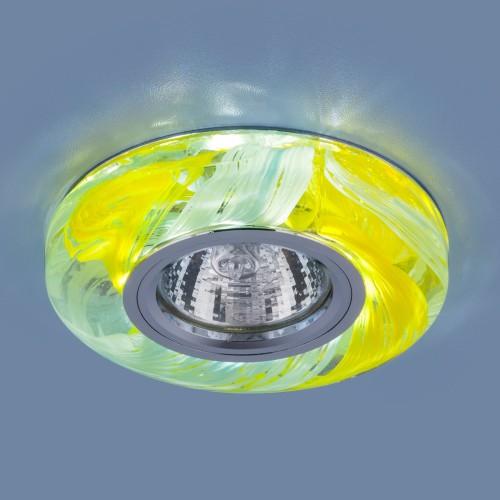 Точечный светодиодный светильник 2191 MR16 YL/BL желтый/голубой