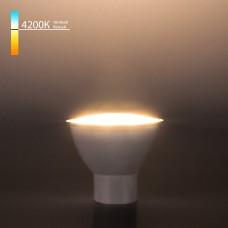 Светодиодная лампа GU10 LED 9W 4200K