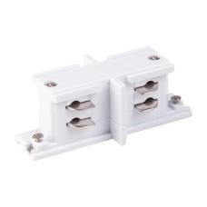 Коннектор прямой внутренний для трехфазного шинопровода белый TRC-1-3-II-WH