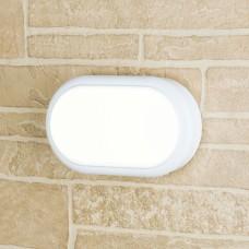 Forssa белый пылевлагозащищенный светодиодный светильник LTB04