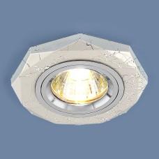Встраиваемый точечный светильник 2040 MR16 SL серебро