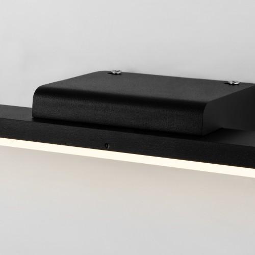 Protect LED чёрный настенный светодиодный светильник MRL LED 1111