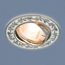 Точечный светильник 713 MR16 WH/SL белый/серебро