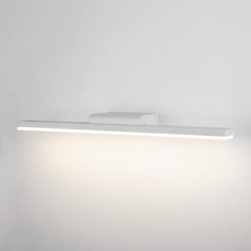 Protect LED белый настенный светодиодный светильник MRL LED 1111