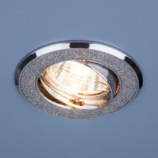 Точечный светильник 611 MR16 SL серебряный блеск/хром
