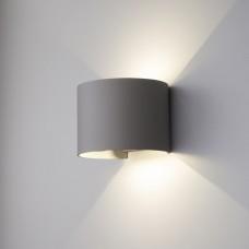 Blade серый уличный настенный светодиодный светильник 1518 TECHNO LED