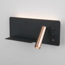 Настенный светодиодный светильник с USB Fant L LED (левый) чёрный/золото MRL LED 1113