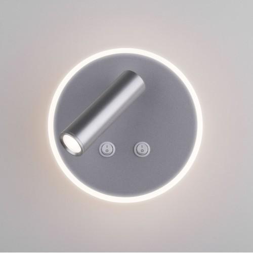 Tera LED серебро Настенный светодиодный светильник MRL LED 1014