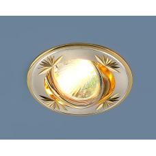 Точечный светильник 104A MR16 SS/GD сатин серебро/золото