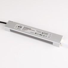 Трансформатор для светодиодной ленты 12V 45W IP65 KGDY-45W SW
