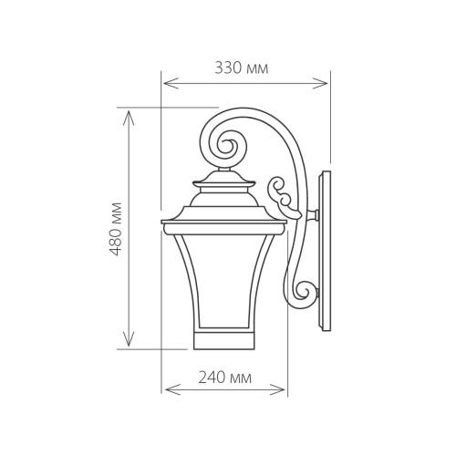 Libra D венге уличный настенный светильник GLXT-1408D