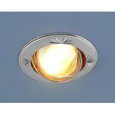 Точечный светильник 104A MR16 PS/N перл. серебро/никель