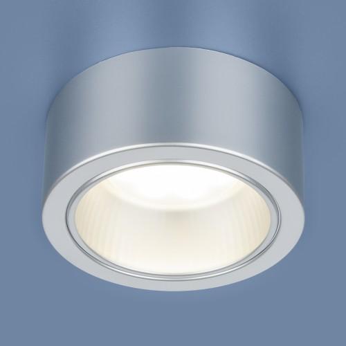 Накладной точечный светильник 1070 GX53 SL серебро