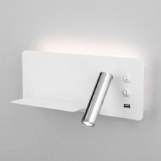 Настенный светодиодный светильник с USB Fant L LED (левый) белый/хром MRL LED 1113