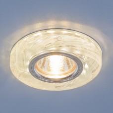 Точечный светодиодный светильник 2191 MR16 CL/BL прозрачный/голубой