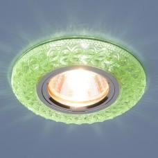 Встраиваемый потолочный светильник со светодиодной подсветкой 2180 MR16 GR зеленый