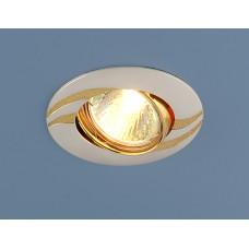 Точечный светильник 8012 MR16 PS/GD перл. серебро/золото