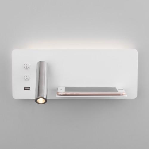Настенный светодиодный светильник с USB Fant R LED (правый) белый/хром MRL LED 1113
