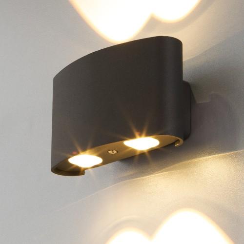 Twinky double серый уличный настенный светодиодный светильник 1555 TECHNO LED