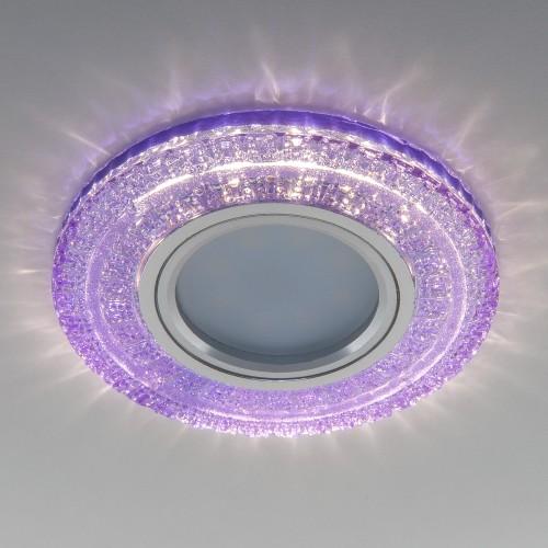 Встраиваемый точечный светильник с LED подсветкой 2225 MR16 PU фиолетовый