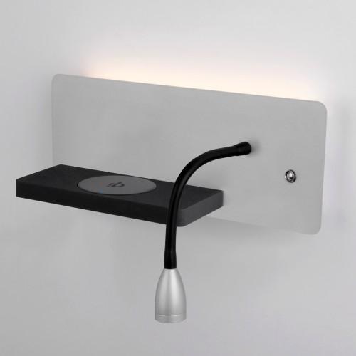 Настенный светодиодный светильник с беспроводной зарядкой Kofro L LED (левый) серебро/чёрный MRL LED 1112