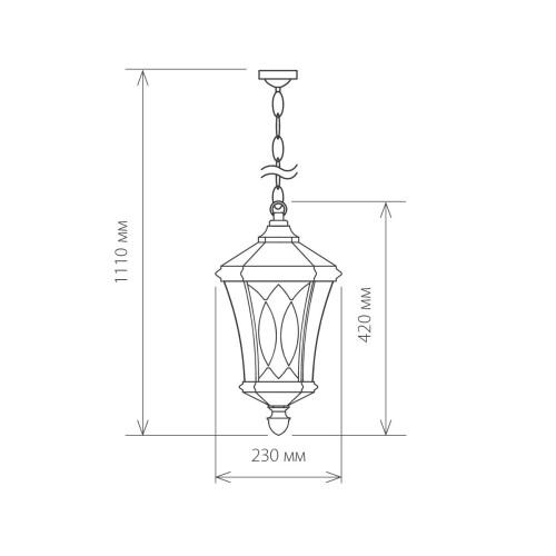 Virgo H капучино уличный подвесной светильник IP44 GLXT-1450H
