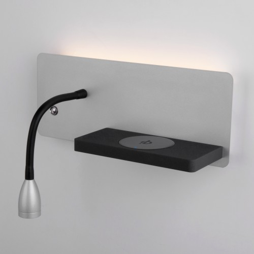 Настенный светодиодный светильник с беспроводной зарядкой Kofro R LED (правый) серебро/чёрный MRL LED 1112