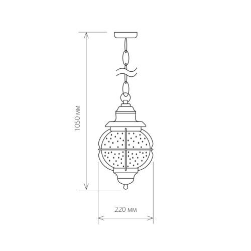 Regul H черная медь уличный подвесной светильник IP44 GLXT-1475H