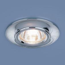 Точечный светильник 7007 MR16 SL серебро