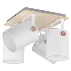 Потолочный светильник с поворотными абажурами 1615 Relax White