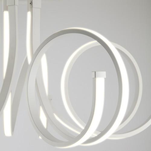Потолочный светодиодный светильник 90042/5 белый