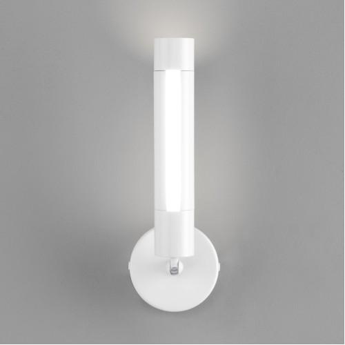 Настенно-потолочный светодиодный светильник 20084/1 LED белый