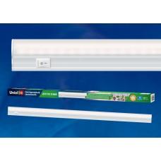 Светодиодный светильник для растений ULI-P10-18W/SPFR IP40 Спектр для фотосинтеза