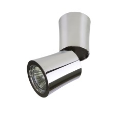 214454 Светильник ROTONDA HP16 ХРОМ (в комплекте)