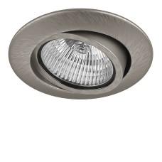 011085 Светильник TESO ADJ MR16/HP16 НИКЕЛЬ (в комплекте)