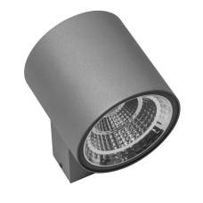 361692 Светильник PARO LED 2*8W 1270LM 28G СЕРЫЙ 3000K IP65 (в комплекте)