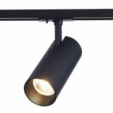Трековый светильник Mono ST350.446.30.36