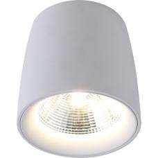Потолочный светильник Gamin 1312/03 PL-1 Divinare