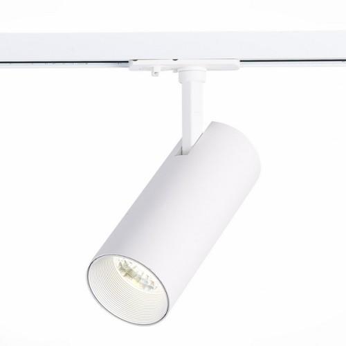 Трековый светильник Mono ST350.536.20.36