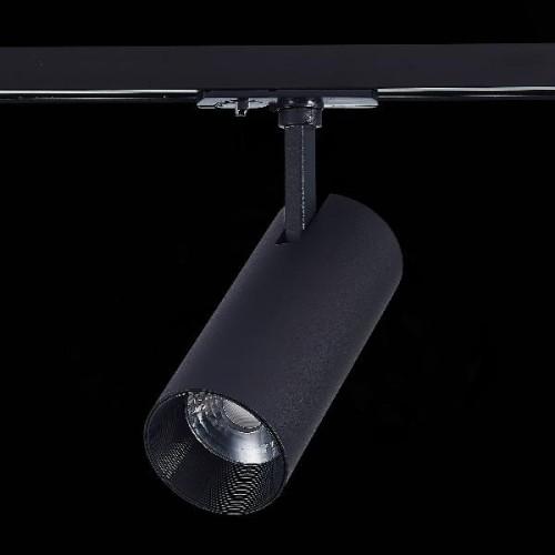 Трековый светильник Mono ST350.436.15.36