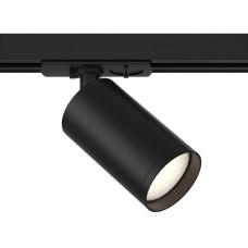 Трековый светильник Track lamps TR020-1-GU10-B
