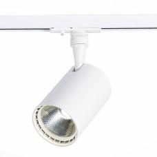 Трековый светильник Cami ST351.546.20.36