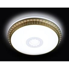 Потолочный светильник Orbital Design F130 WH GD 72W D500