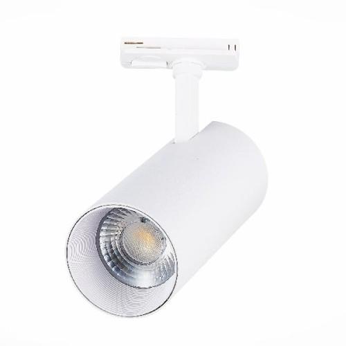 Трековый светильник Mono ST350.546.30.36