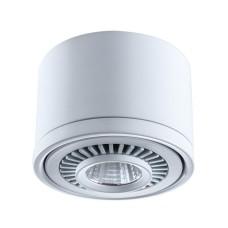 Точечный светильник Круз/Cruz 637018501