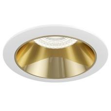 Точечный светильник Share DL051-1WG