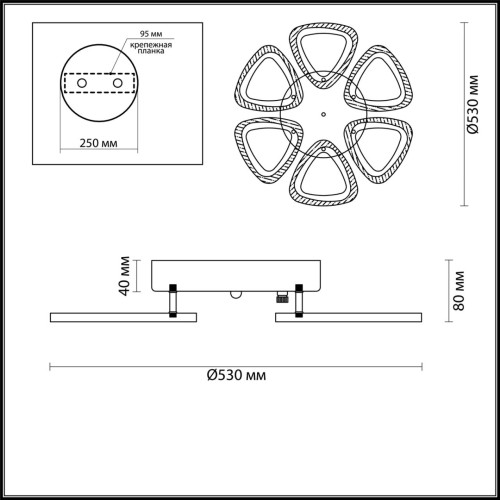 4524/84CL LN20 белый Люстра потолочная LED 84W 220V MIEKO