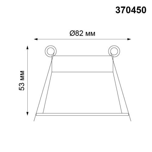 370450 NT19 130 мель Встраиваемый светильник IP20 GU10 50W 220V BUTT