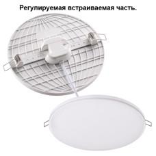 358144 NT19 078 белый Встраиваемый светильник IP20 LED 4000K 18W 85 - 265V MOON