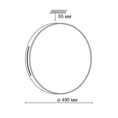 2075/EL SN 063 св-к GETA COFFEE пластик LED 72Вт 3000-6000K D490 IP43 пульт ДУ
